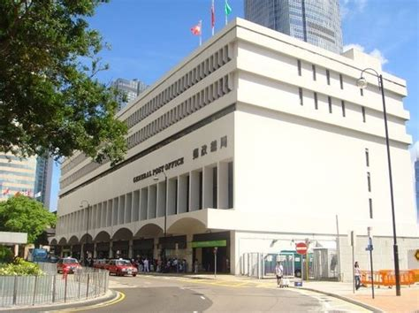Hong Kong Post Office by Wan Chai Post Office Picture Of Wan Chai Post Office
