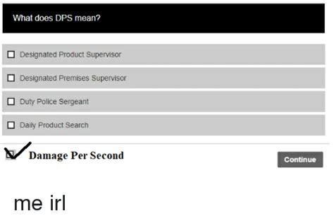 dps  designated product supervisor