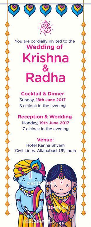 Tamil Wedding Invitation Design