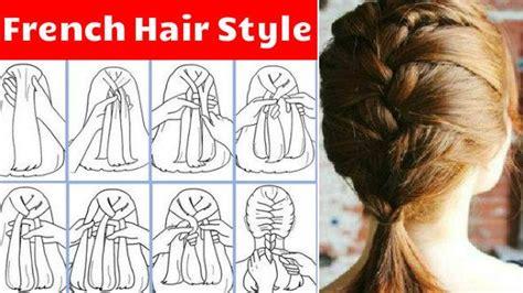 french choti hairstyle french choti ek sundar aur classy hair style hai aaj hum
