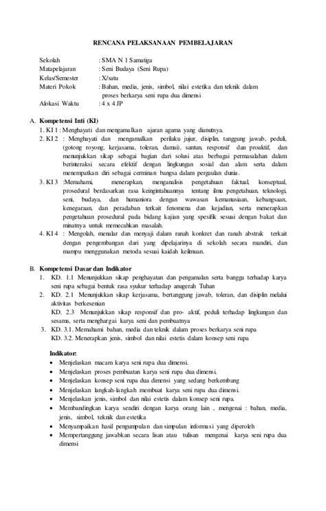 Rotman Mba Essay Questions by Essay Blackman Consulting