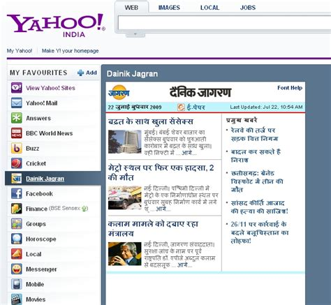 the new yahoo homepage goes live in india indian add ons
