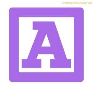block purple classroom display alphabet letters