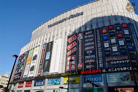 yodobashi akihabara yodobashi akihabara 9 floors of everything you d need