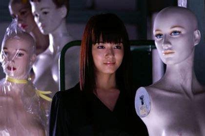 film online japanese japanese movies online via japan flix japan zone