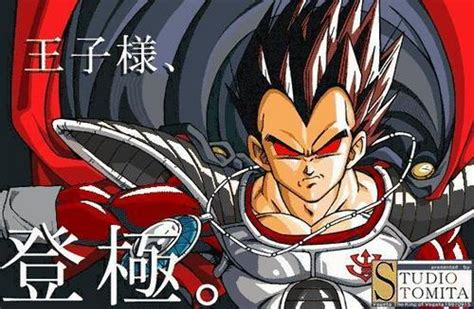 dark vegeta wallpaper prince vegeta images dark prince wallpaper and background