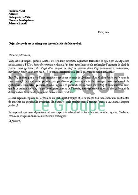 Lettre De Motivation Design Produit Lettre De Motivation Pour Un Emploi De Chef De Produit Junior Pratique Fr