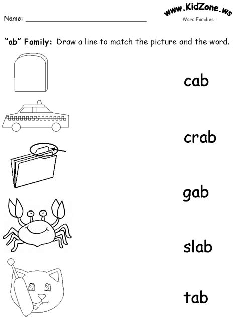 Free Printable Word Family Worksheets For Kindergarten by Free Printable Word Family Worksheets