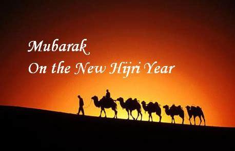 gambar ato foto happy new year gambar ucapan selamat tahun baru hijriah 1436 h 2014 gambar animasi tahun baru hijriyah islam