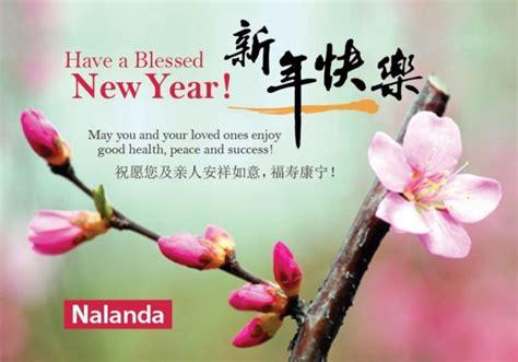 nalanda centre closed for lunar new year nalanda