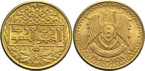 bw bank gold 1 pfund 1950 ah 1369 syrien arabische republik vz ma shops