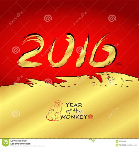 new year background monkey festive vector background for new year