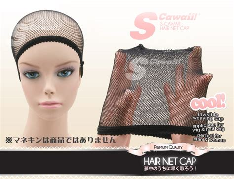 Bando Wig s cawaii hair net cawaii hair extension no 1 japanese clip on hair extension for
