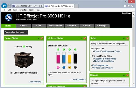 resetting hp officejet pro 8600 plus hp officejet pro 8600 network connection error message in