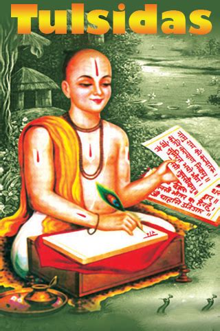 tulsidas biography in hindi download free tulsidas apk download for android getjar