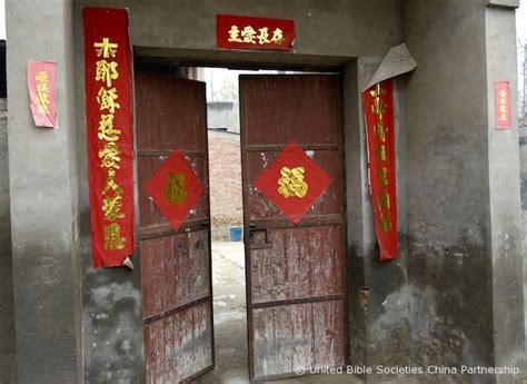 new year decorations door new year door decorations www pixshark