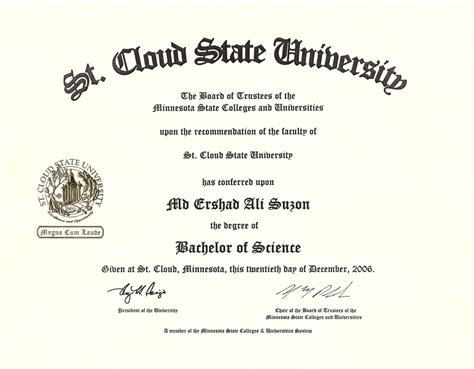 bachelor degree template 7 best images of bachelor degree certificate template