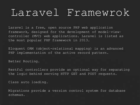 laravel 5 use layout domain driven design using laravel