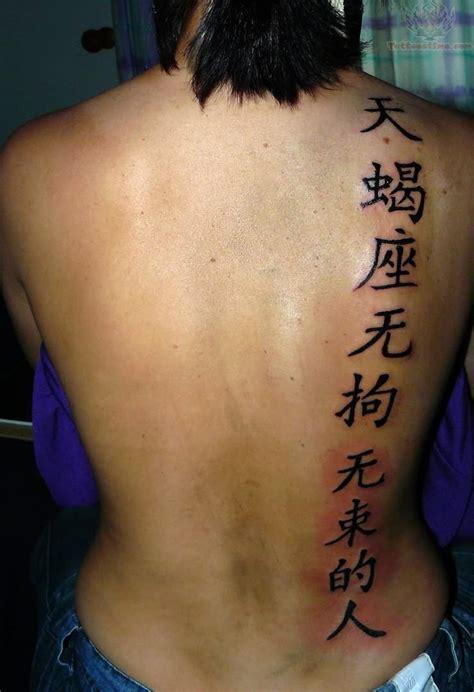 kanji tattoo shop kanji tattoos designs interest tattoo sleeve ideas