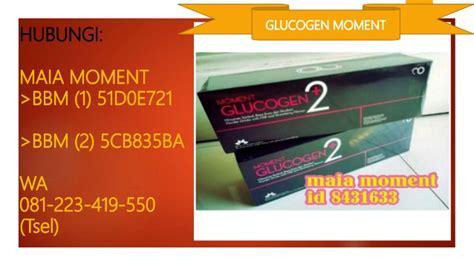 Jual Lu Hid Cirebon 081 223 419 550 tsel jual glucogen moment cirebon jual