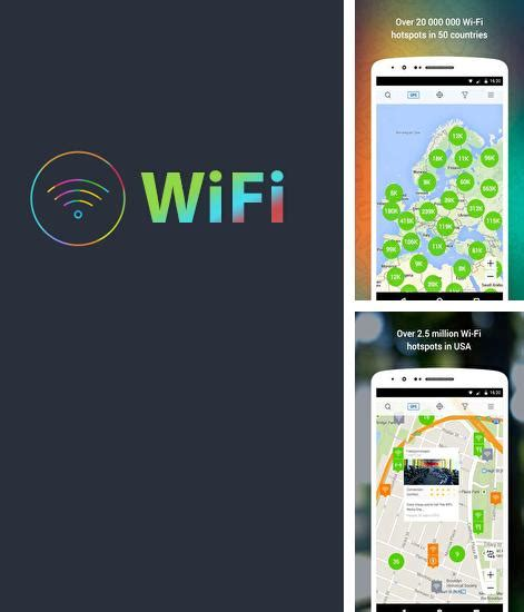 free wifi app for android android other apps free other programs for android android 4 0 3 phone