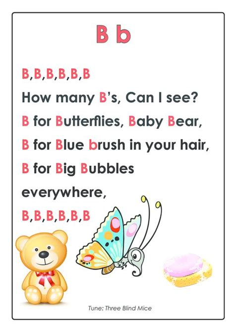 song pre k abc songs letter b activities reading skills and learning