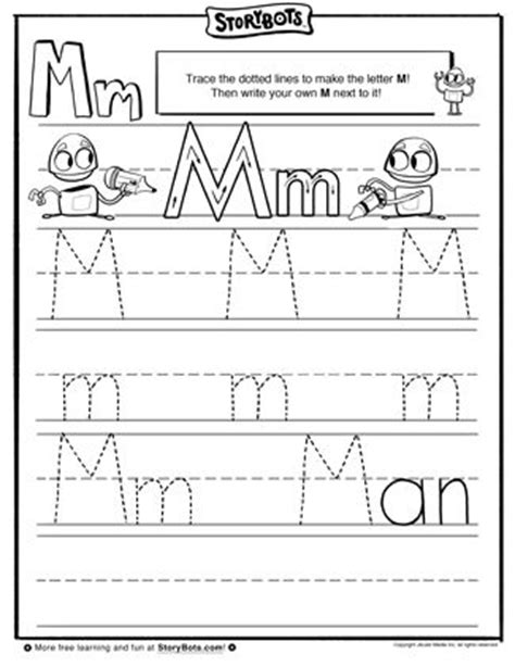 M Tracing Worksheet by Letter M Tracing Worksheet Preschool Letter M Worksheets
