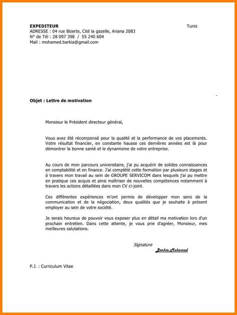 Lettre De Motivation Demande De Visa étudiant Belgique Doc Lettre De Motivation Opticien