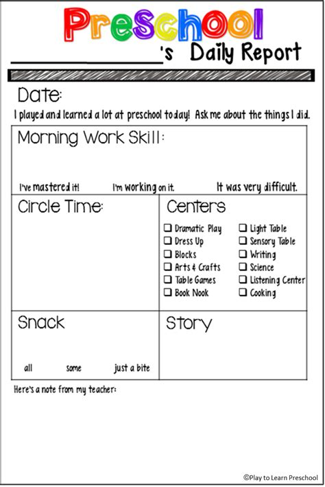 preschool weekly report template day care daily schedule form book covers