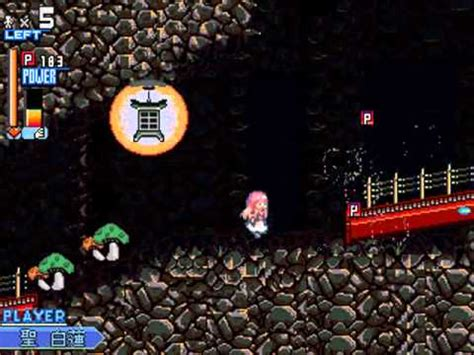 house of mouse games let s play touhou koukayaku the game 1 house of mouse youtube