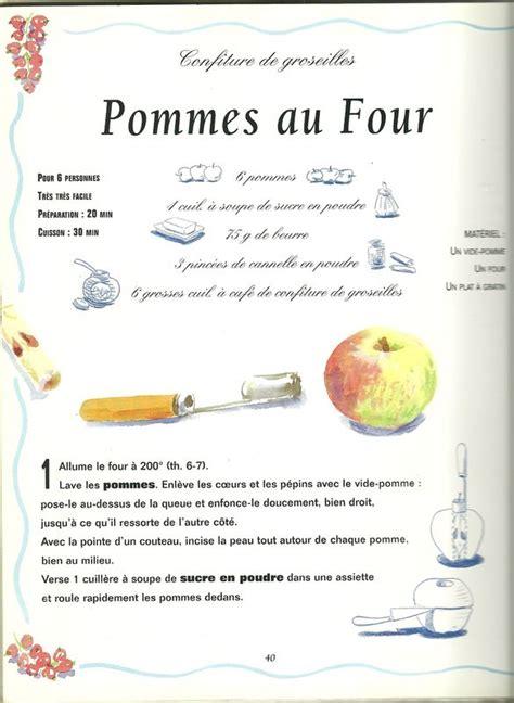 faire livre de cuisine recette dessin 233 e les pommes au four le jardin de memere