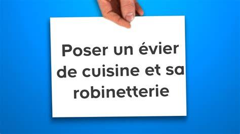 Plan De Travail En Bois 3820 by Robinet R 233 Cup 233 Rateur D Eau Castorama