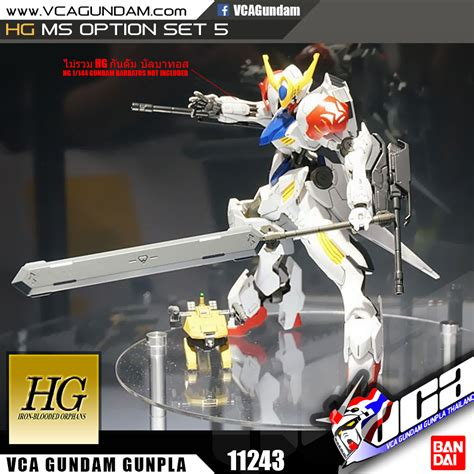 Hg Ms Option 5 Tekkadan Mobile Worker Gundam Ibo bandai 174 hg ms option set 5 tekkadan mobile worker vca