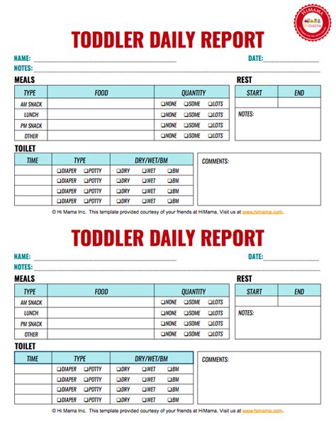 daycare daily report template toddler daily report 2 per page infant toddler