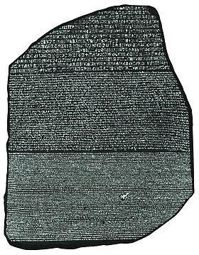 rosetta stone tamil filolog 237 a
