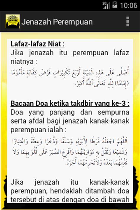 download tutorial sholat jenazah download panduan solat jenazah for pc choilieng com