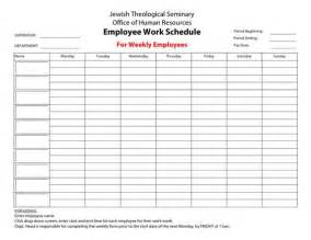 team work schedule template 20 hour work week template employee work schedule for