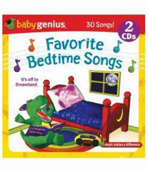 bed time songs baby genius favourite bedtime songs 2 cd pack buy baby