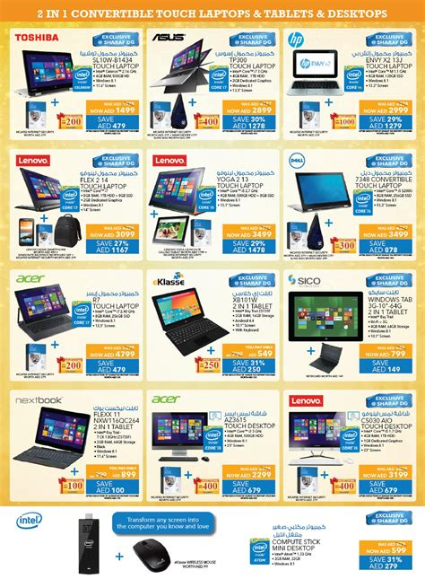 Uae Search Desktop Pc Prices In Uae Driverlayer Search Engine