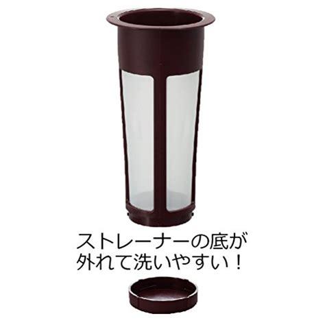 Hario Water Brew Coffee Pot Mcpn 14r hario mizudashi cold brew iced coffee pot maker 1000ml