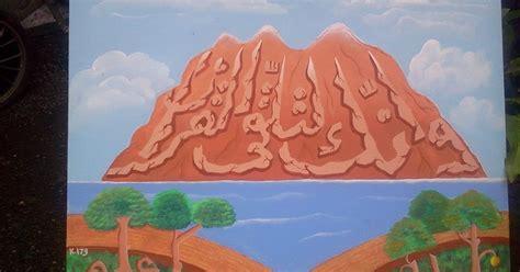 tutorial kaligrafi kontemporer lomba kaligrafi kontemporer tingkat prop jawa barat