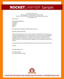 Regret Letter Template After 5 Regret Letter Sle Blank Budget Sheet
