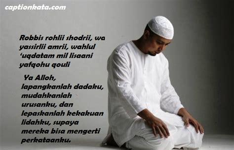 gambar doa dimudahkan segala urusan  rizqi