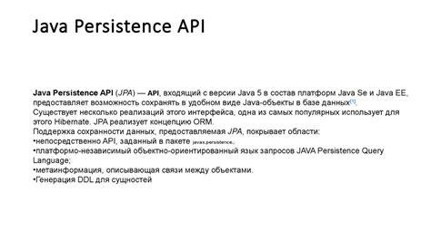 tutorial java persistence api hibernate jpa javadoc download share generation cf
