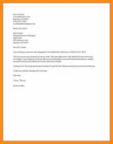 4 sample 2 week notice email actor resumed