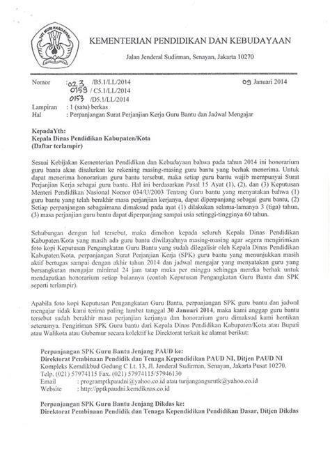 surat tentang perjanjian kerjasama spk guru bantu pusat