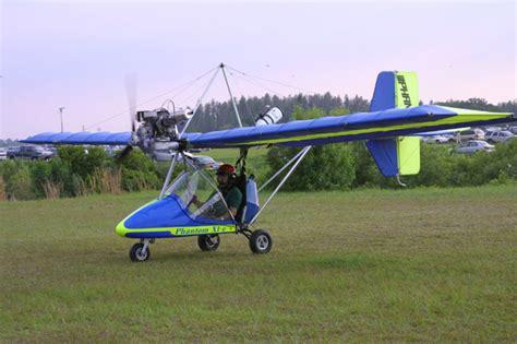 Ultra Light Plane by Phantom Ultralight Phantom Ultralight Aircraft Phantom