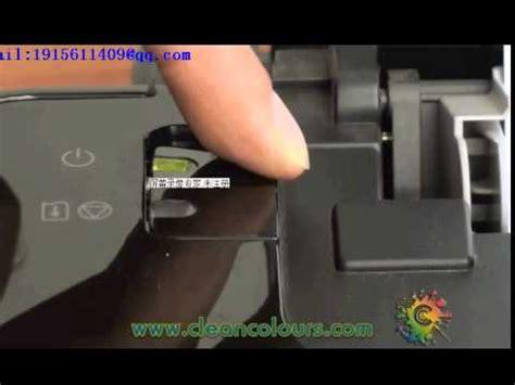 canon ip2780 reset waste ink 5b00 reset mx435 mx436 mx437 t waste ink 5b00 elaegypt