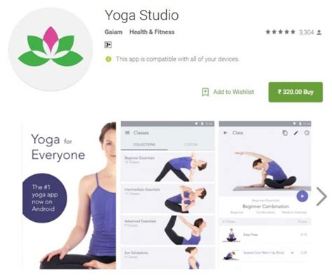 best yoga tutorial app top 5 yoga mobile apps for beginners and advanced