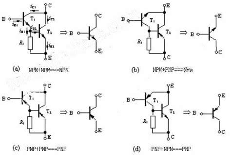 darlington transistor function the brief introduction and function of darlington circuit